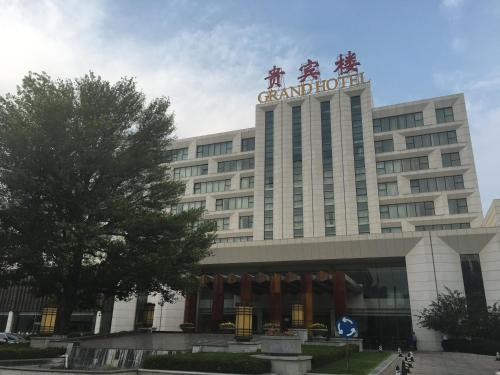 Datong Grand Hotel