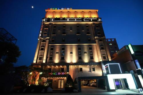 Dodo Tourist Hotel