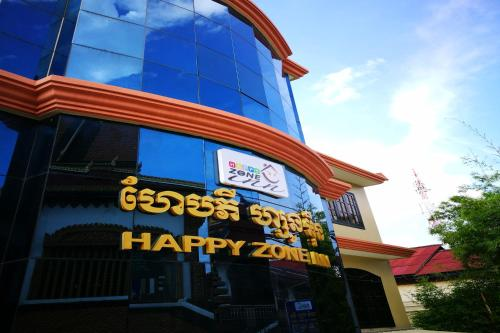 Happy Zone Inn