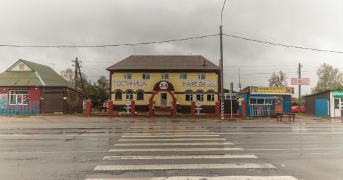 Motel in Arkhipovka