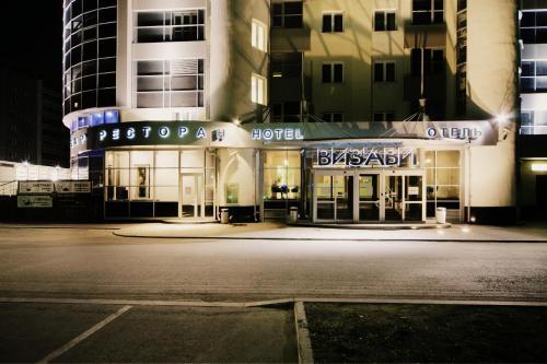 Vizavi Hotel