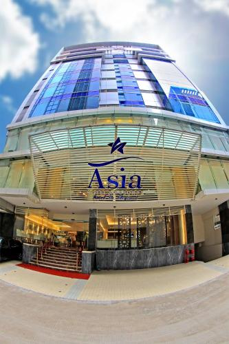 Asia Hotel & Resorts, Dhaka, Bangladesh - Booking.com