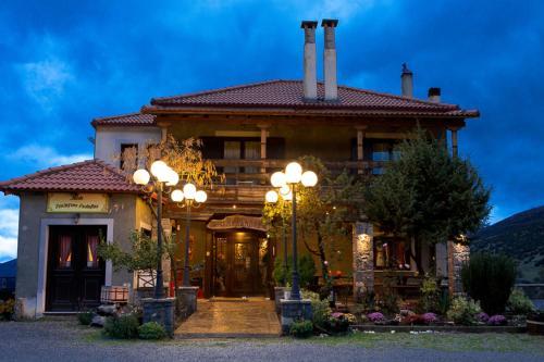 Hotel Melampous - Kato Lousoi Greece