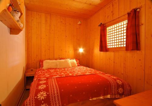 c0a6868b869e Apartment Anna (Франция Куршевель) - Booking.com
