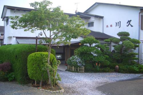 Family Ryokan Kawakyu