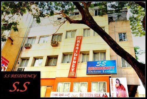 S S Residency Sr Nagar Banglore