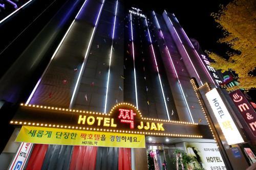 Jjak Hotel