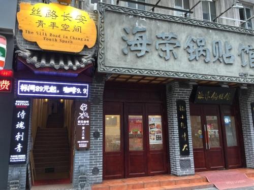 The Silk Road in Chang'an Youth Space