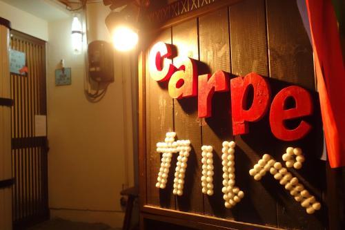Guest House Carpe Hiroshima Koi