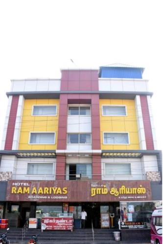 Hotel Ram Aariyas, Thanjāvūr, India - Booking com