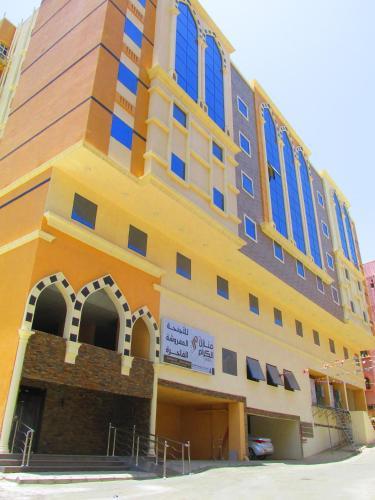 Manazil Al Keram 2 Hotel Apartments