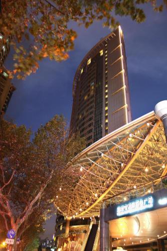 인터내셔널 서비스 아파트 상하이