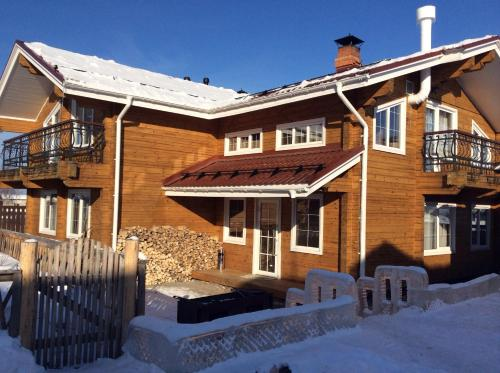 Guest House SIBERIA