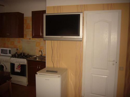Vitim Apartments
