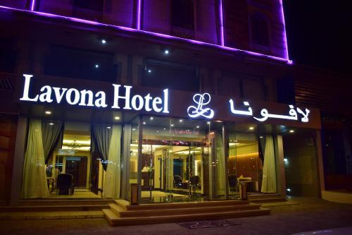 Lavona Hotel Apartments
