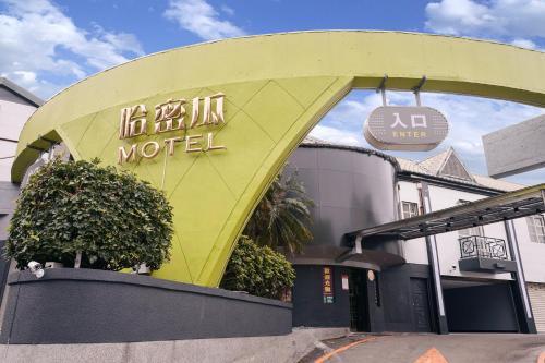 Cantaloupe Motel-Zhongli City