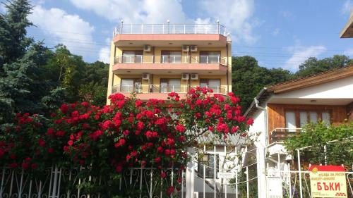 Guest House Buki