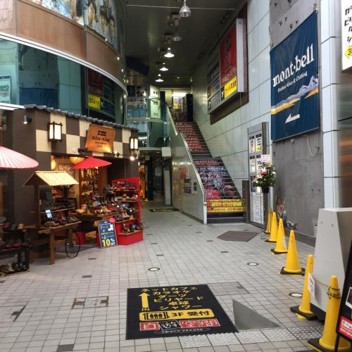 Comicap Kyoto