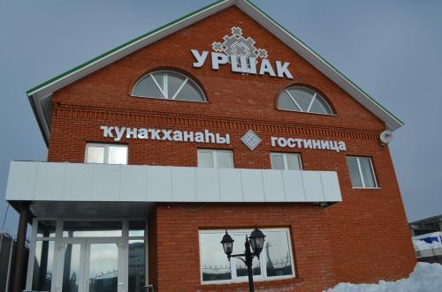 Urshak