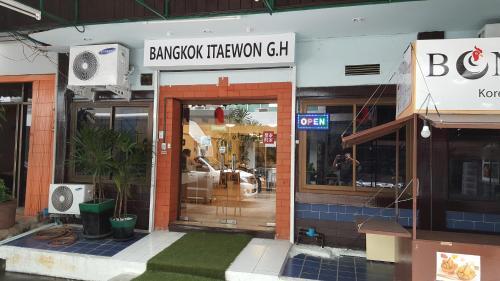 Bangkok Itaewon Guesthouse