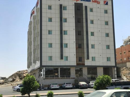 Rwafed Alata Hotel Suites