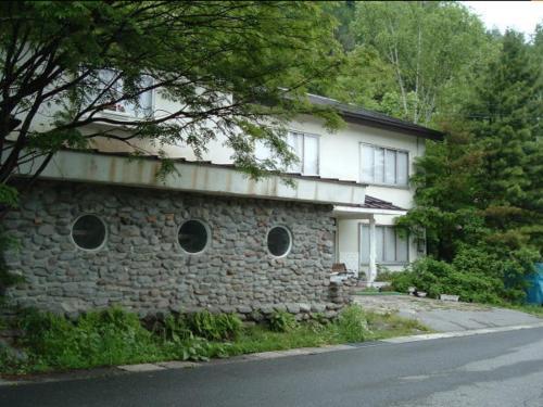 Onsen Inn 36So
