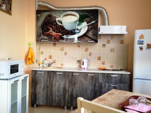 A kitchen or kitchenette at Anapa-Krepost