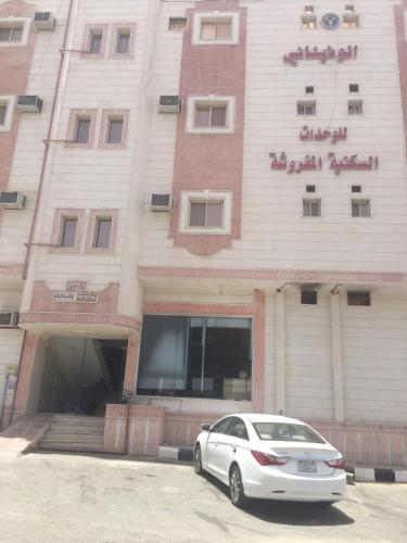 Al Withynani Furnished Units