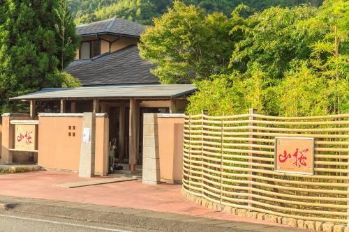 Izu Fuji Yamasakura onsenkaikan