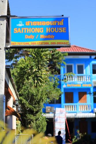 Saithong House