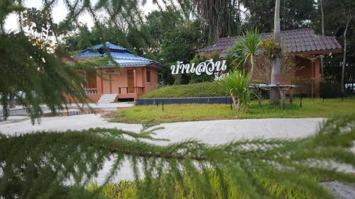 Baansuan Resort Phopphra
