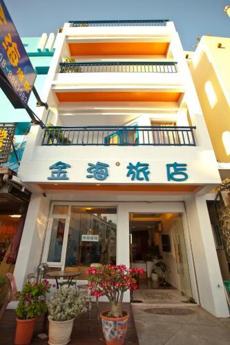 Golden Sea Inn