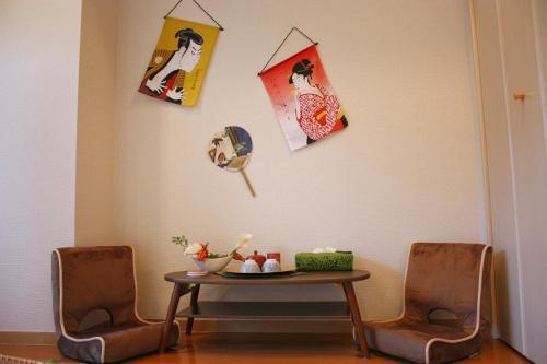 Yumi House - Shinjuku