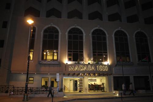 Madaba 1880 Hotel