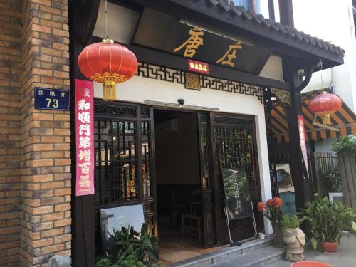 Hangzhou Tangzhuang Hostel