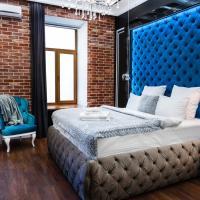 Theatre Boutique Apart-Hotel, Kiev - Promo Code Details