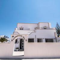 Katefiani Villas