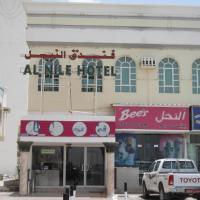 Al Nile Hotel