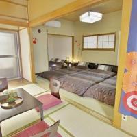 Cozy Apartment Near SKYTREE 42