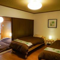 Guesthouse Kotoen