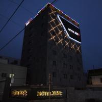 Hotel 38.5 Jinhae