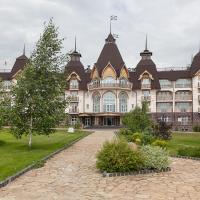 Park-Hotel Orlovsky