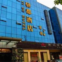 Yidu Hotel Chengdu