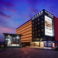 Hanyong Rui Hotel Shenzhen T3 Terminal Building