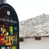 Archontika Karamarlis