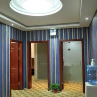 Xianyang Airport Changle Business Inn