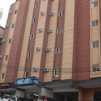 Rayanat Abha Aparthotel