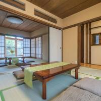 Yokohana Old Style House