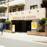 蒲田地產旅館