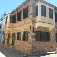 Frourio Apartments